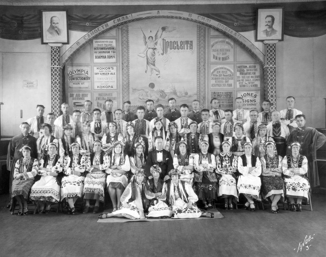 Photo credit: Carl Linde, taken at the Ukrainian Literary Society Hall, 1932.